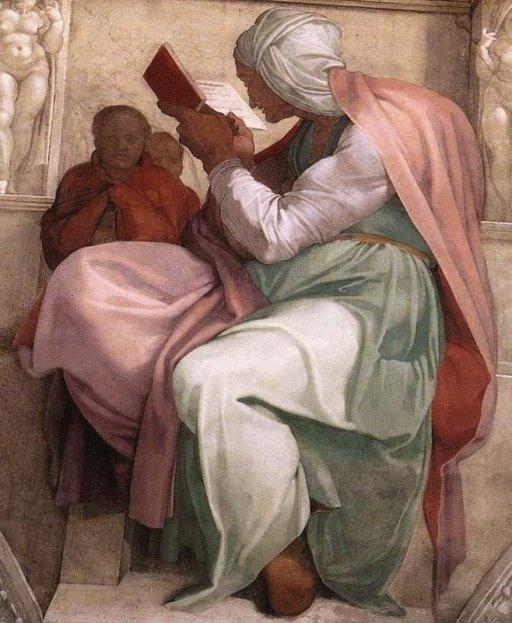 Персидская сивилла. Картина фреска Микеланджело Буонарроти. Сикстинская капелла. Фото.