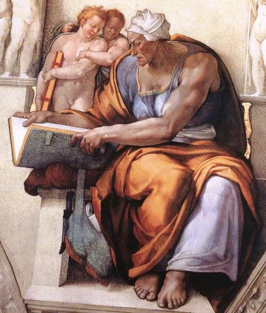 Кумская сивилла. Картина фреска Микеланджело Буонарроти. Сикстинская капелла. Фото.