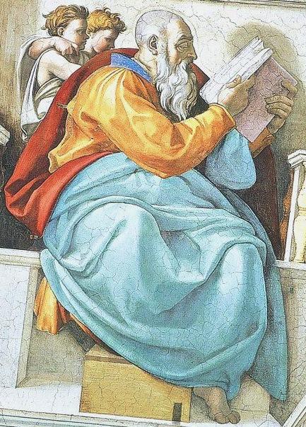 Пророк Захария. Картина фреска Микеланджело Буонарроти. Сикстинская капелла. Фото.