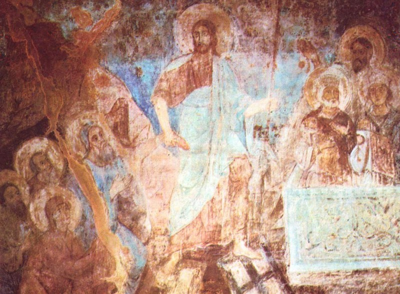 Фреска Сошествие Христа в ад. Фрески Софийского собора.