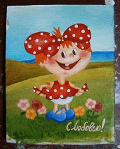 Фото. Картинки. Как раскрасить рисунок акриловыми красками. Подарки на день рождения своими руками. Мастер класс.