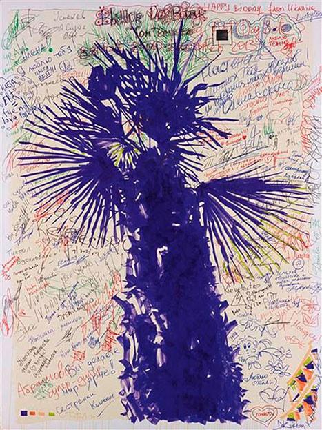 Картина «Раскраска» знаменитого современного украинского художника Олега Тистола.