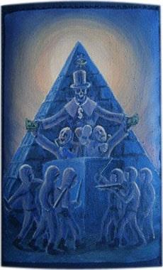 Пирамида власти чехол для телефона ручной работы.