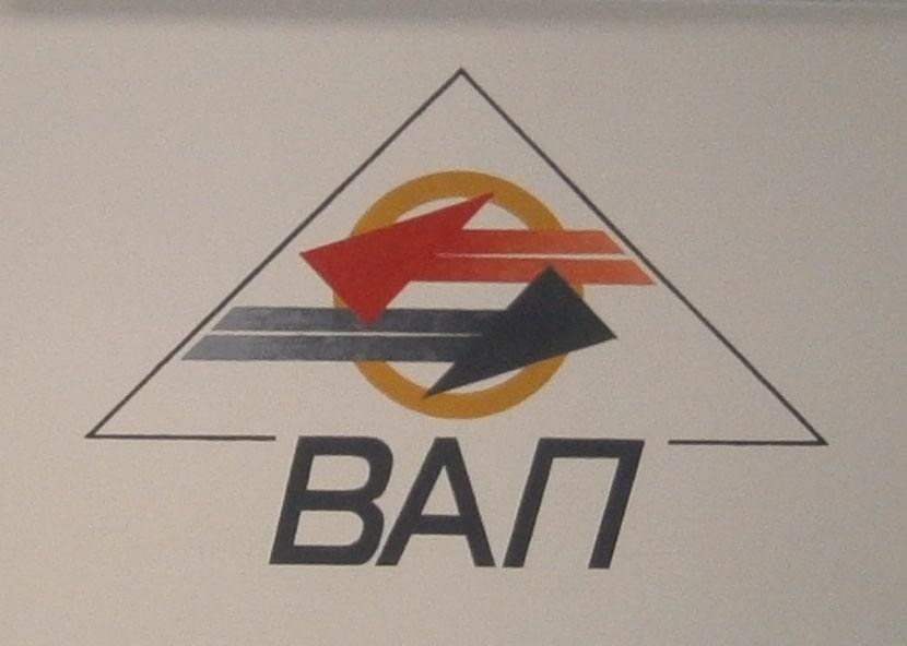 Логотип компании на стену. Нанесение логотипа.